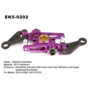 (EK5-0202) - Aluminum Washout Assembly