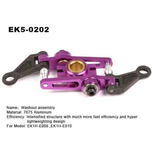 (EK5-0202) - Aluminum Washout Assembly
