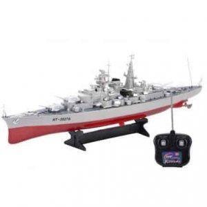 German battleship Bismarck from World War II 71cm